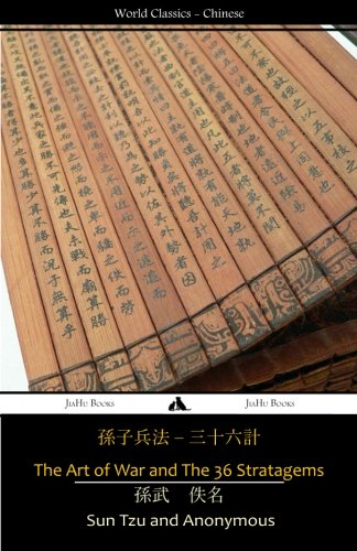 9781784351410: The Art of War and The 36 Stratagems (Chinese Edition)