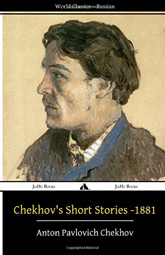 """the irony in anton chekhovs short story lady with a dog Anton chekhov's """"the lady with the pet dog"""" anton chekhov's late stories mark a pivotal moment in european fiction–the point where nineteenth-century realist conventions of the short story begin their transformation into the modern form."""