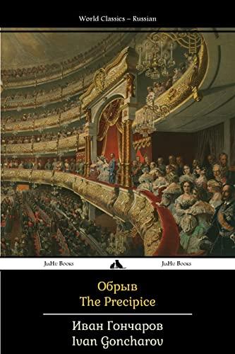 9781784351717: The Precipice: Obryv (Russian Edition)