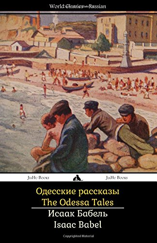 9781784351748: The Odessa Tales