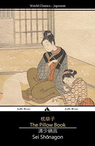 9781784352332: The Pillow Book