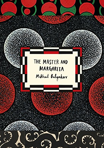 9781784871932: The Master And Margarita (Vintage Classic Russians)