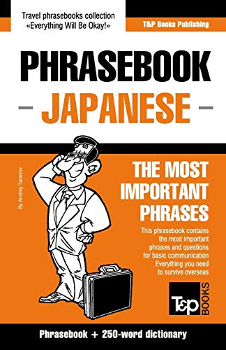 9781784924072: English-Japanese phrasebook and 250-word mini dictionary