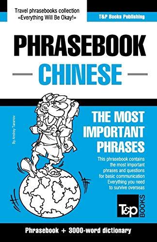 English-Chinese phrasebook and 3000-word topical vocabulary: Andrey Taranov