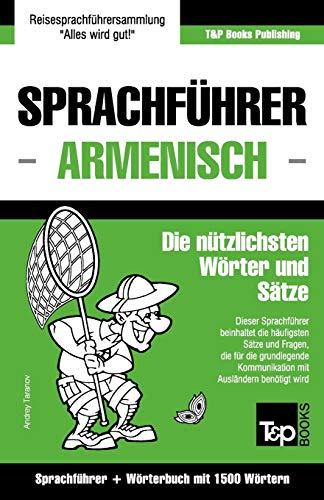 9781784924935: Sprachführer Deutsch-Armenisch und Kompaktwörterbuch mit 1500 Wörtern (German Edition)