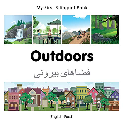 My First Bilingual Book - Outdoors: Milet Publishing