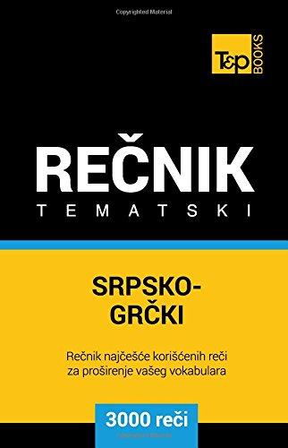 Srpsko-Grcki Tematski Recnik - 3000 Korisnih Reci: Andrey Taranov
