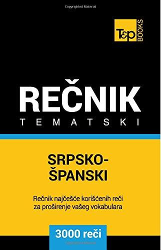 Srpsko-spanski tematski recnik - 3000 korisnih reci: Taranov, Andrey