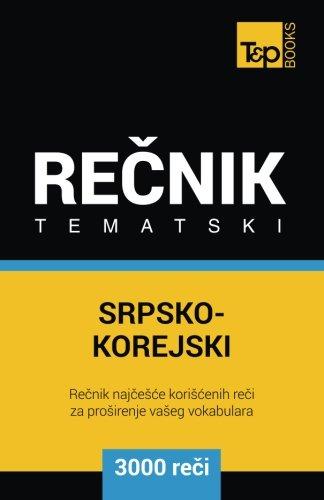 Srpsko-Korejski Tematski Recnik - 3000 Korisnih Reci: Taranov, Andrey