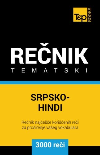 Srpsko-Hindi Tematski Recnik - 3000 Korisnih Reci: Taranov, Andrey