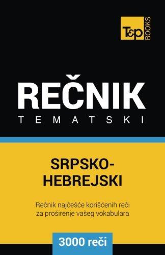 Srpsko-Hebrejski Tematski Recnik - 3000 Korisnih Reci: Taranov, Andrey