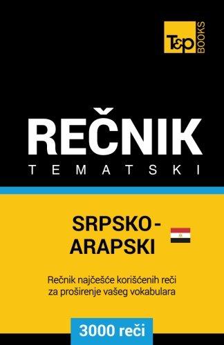 Srpsko-Egipatski Arapski Tematski Recnik - 3000 Korisnih: Taranov, Andrey