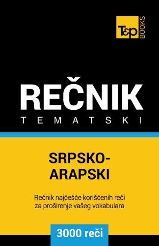 Srpsko-Arapski Tematski Recnik - 3000 Korisnih Reci: Taranov, Andrey