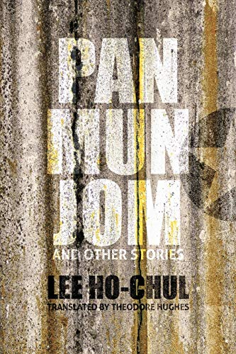 9781788690317: Panmunjom and Other Stories