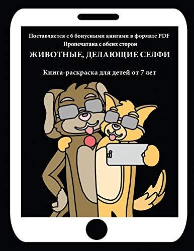 РнРРа-Ñ Ð°Ñ ÐºÑ Ð°Ñ ÐºÐ° Ð Ð»Ñ  Ð ÐµÑ ÐµÐ: Sokolov, Artem