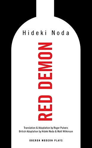 9781840023572: Red Demon (Oberon Modern Plays)