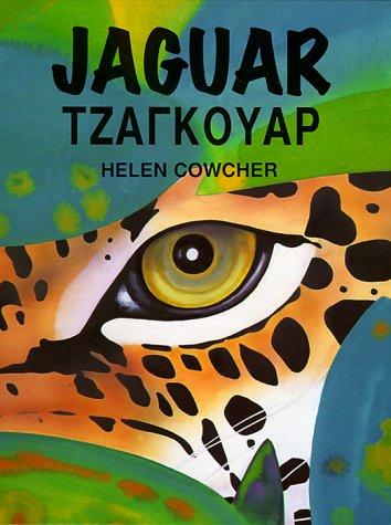 9781840590104: Jaguar (Helen Cowcher series)