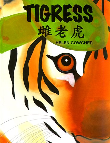 9781840590258: Tigress (Helen Cowcher series)