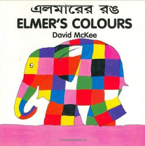 9781840590555: ELMER'S COLOURS (Bengali-English)