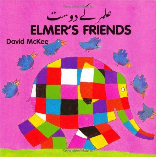 9781840590746: Elmer's Friends (English–Urdu) (Elmer series)