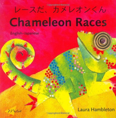 9781840594539: Chameleon Races (English–Japanese) (Chameleon series)