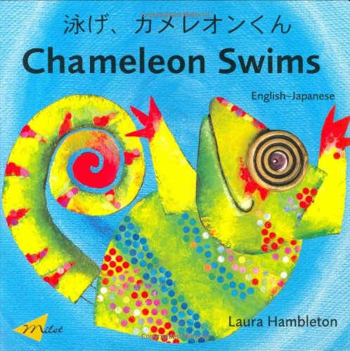 9781840594546: Chameleon Swims (English–Japanese) (Chameleon series)