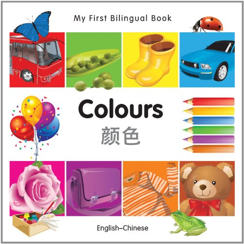 9781840595611: My First Bilingual Book–Colours (English–Chinese)