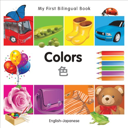 9781840596007: My First Bilingual Book–Colors (English–Japanese)