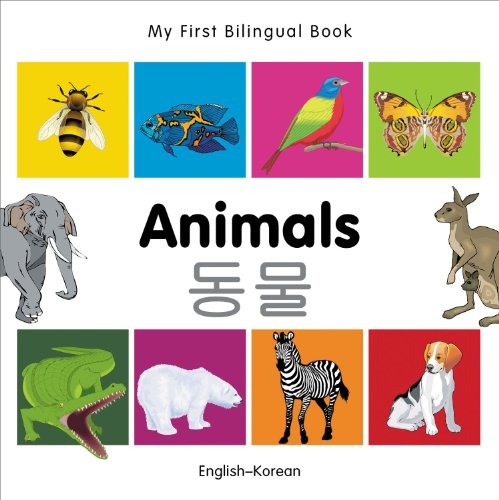 9781840596151: My First Bilingual Book–Animals (English–Korean)