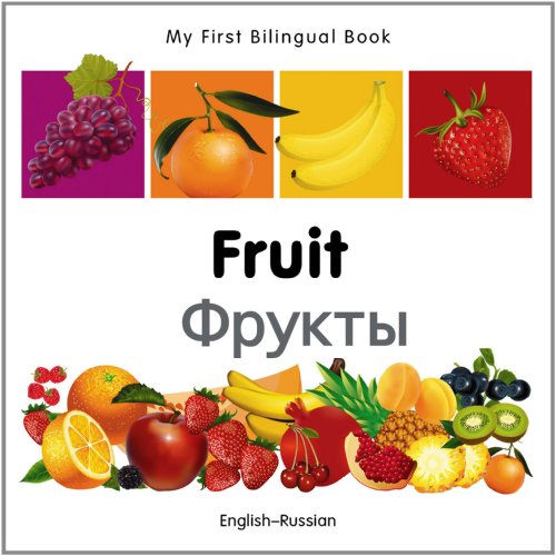 9781840596342: My First Bilingual Book–Fruit (English–Russian)