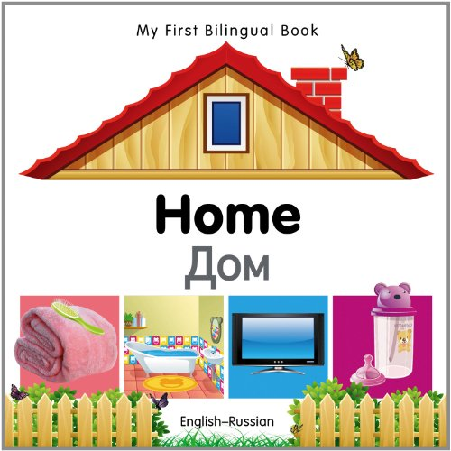 9781840596502: My First Bilingual Book–Home (English–Russian)