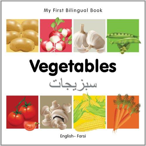 9781840596595: My First Bilingual Book–Vegetables (English–Farsi)