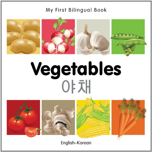 9781840596632: My First Bilingual Book–Vegetables (English–Korean)