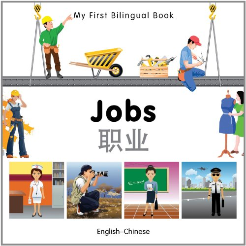 9781840597028: My First Bilingual Book–Jobs (English–Chinese)
