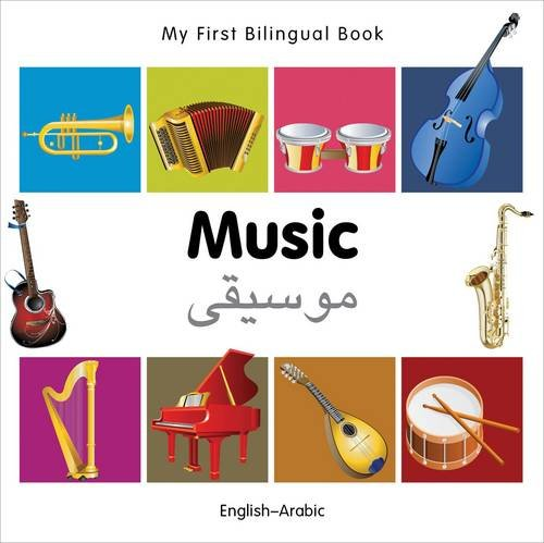 9781840597165: My First Bilingual Book–Music (English–Arabic) (English and Arabic Edition)