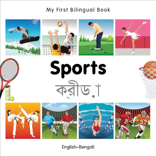 My First Bilingual Book-Sports (English-Bengali): Milet Publishing