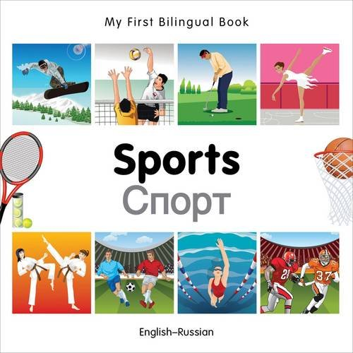 9781840597585: My First Bilingual Book–Sports (English–Russian)
