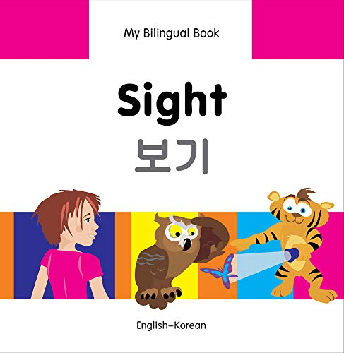 9781840597950: My Bilingual Book–Sight (English–Korean)