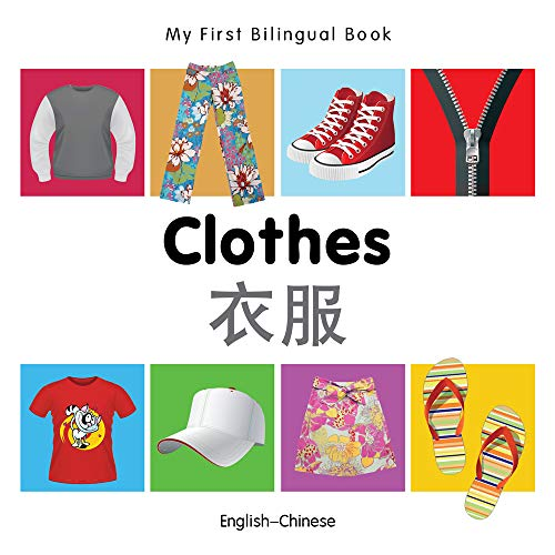 My First Bilingual Book�Clothes (English�Chinese): Milet Publishing