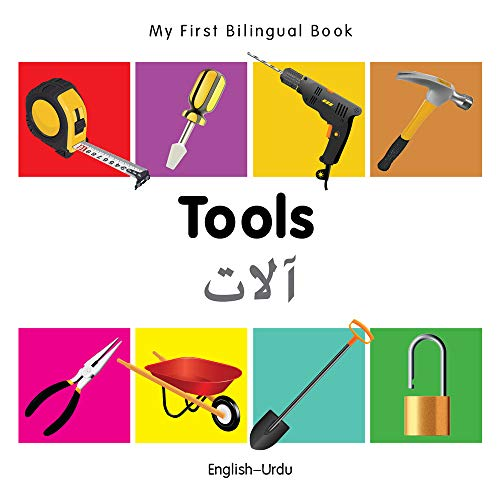 My First Bilingual Book - Tools: Milet Publishing
