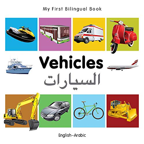 My First Bilingual Book - Vehicles - English-Arabic: Milet