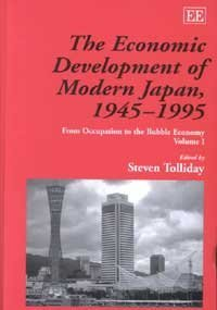 9781840645859: The Economic Development of Modern Japan, 1945-1995: From Occupation to the Bubble Economy (Elgar Mini Series)