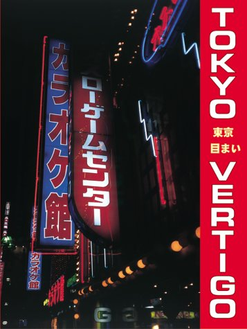 Tokyo Vertigo: barber, stephen, Slocombe,