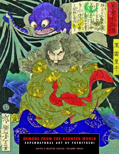 9781840683066: Demons from the Haunted World: Supernatural Art By Yoshitoshi (Ukiyo-e Master Series)