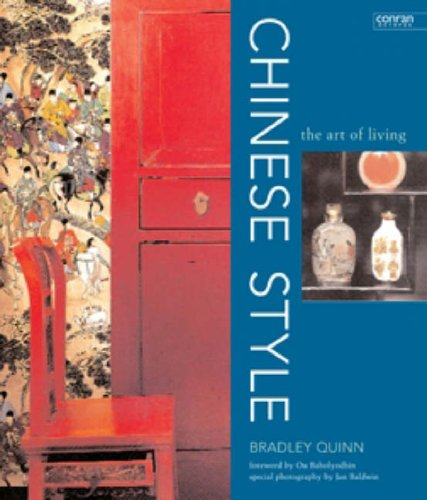 9781840914597: Chinese Style: The Art of Living (Conran Octopus Interiors)