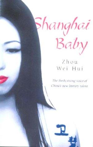 9781841193618: Shanghai Baby