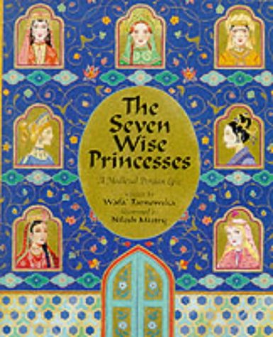 9781841480213: The Seven Wise Princesses