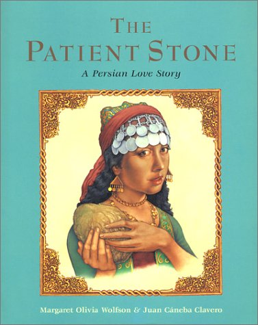 9781841480855: The Patient Stone: A Persian Love Story