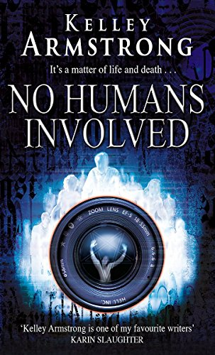 9781841496672: No Humans Involved