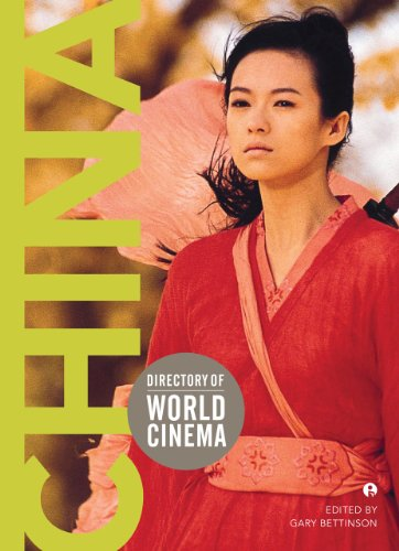 9781841505589: Directory of World Cinema: China